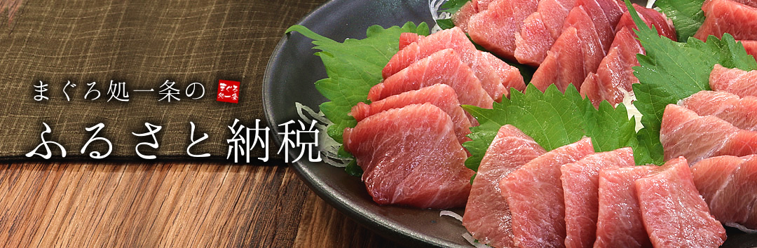 /top/1080_354furusato.jpg